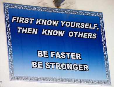 Motivational Sign 1