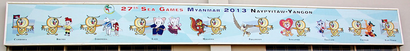 Banner Showing Countries Participating in the Southeast Asian (SEA) Games