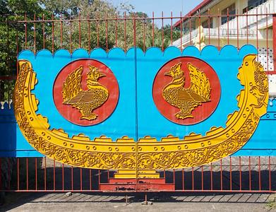 Mon Cultural Museum Gate