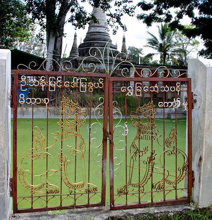 Decorative Gate With Chinthe Iron Guards  Nyuang Shwe, Burma 2 November 2012