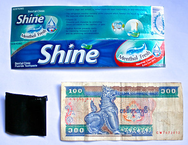 Toothpaste Prize