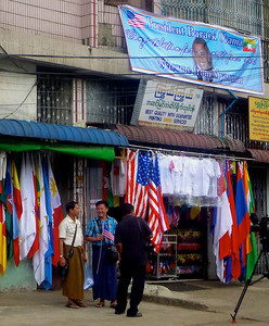 Flag Shop with Obama Banner