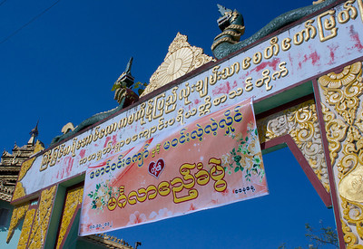 Announcement Banner Outside the Monastery