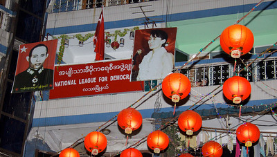 National League for Democracy Banner