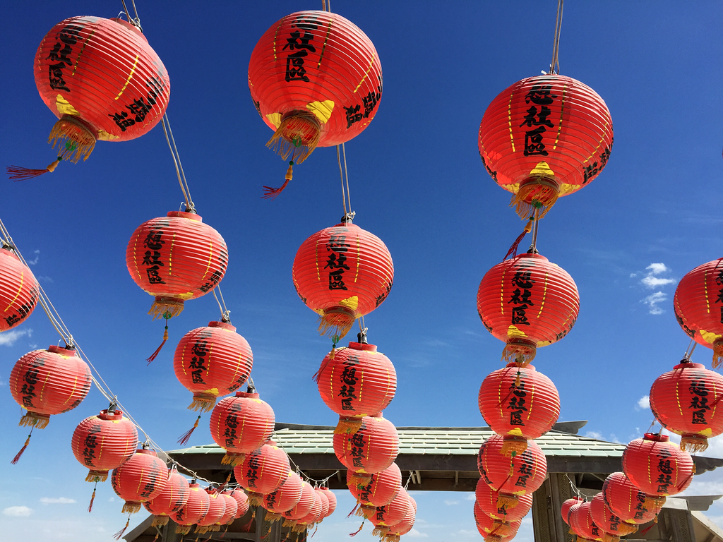 Red Lanterns at Mazu Temple