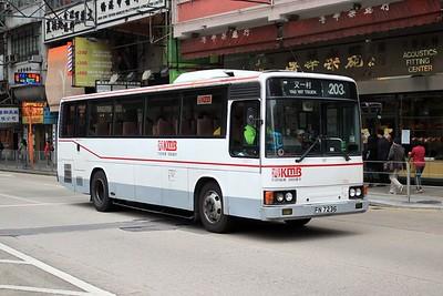 Mitsubishi FUSO MK117J