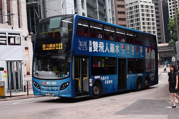 ATENU543-TL1485