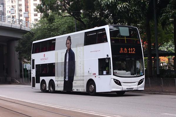 ATENU503-TJ9996