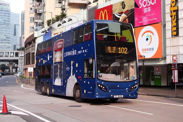 ATENU394-TC9626 (2)
