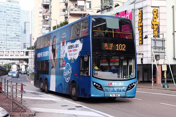 ATENU539-TL2141