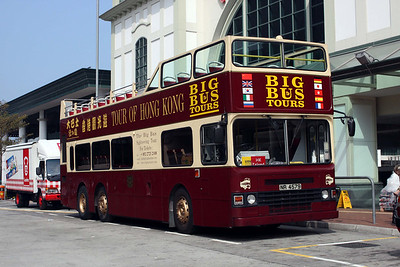 Bus News Update (UPDATE 21.01.2017)