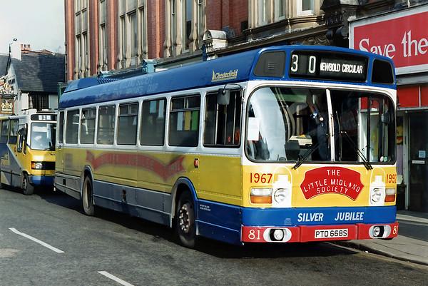 81 PTD668S, Chesterfield 4/3/1992
