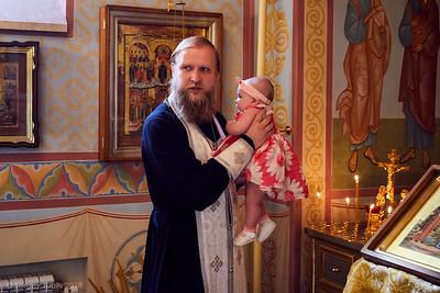 Alisa's Christening
