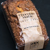 loaf cakes-new labels-114