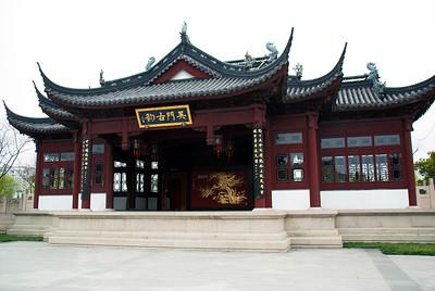 Far East Trip March 2007 Suzhou temple 14