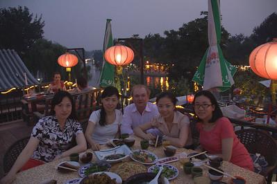 AEI Dinner-Beijing Hou Hai