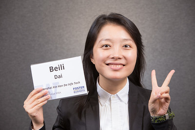 Beili Dai