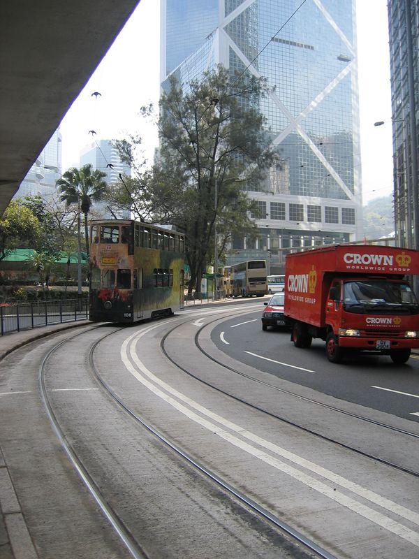 Hong Kong city train