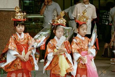 Japan- other places (1990-2005 biz trips)
