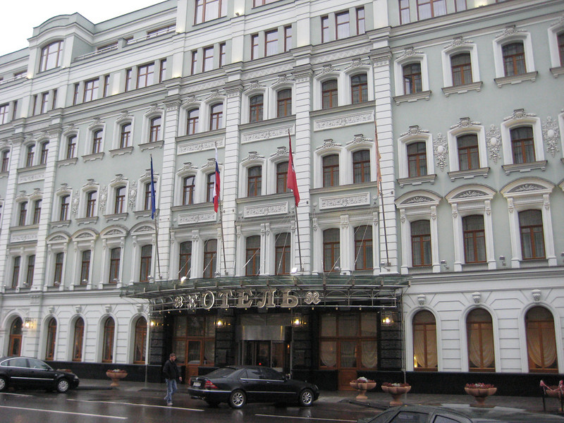 This is our hotel, Peter the First. Very nice, five star hotel (!) on Neglina Street, right near Red Square.