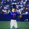 New England Patriots Mascot