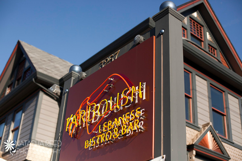 TarBoush (Portland OR)