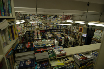More of the bookstore at Tata University Campus