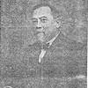 Charles H. Almond (4561)