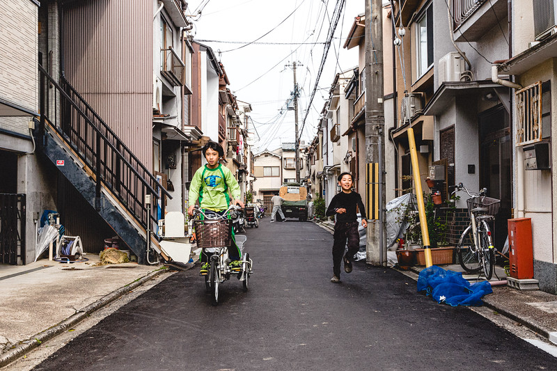 Children Playing in Kyoto