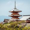 Arakura Sengen Shrine