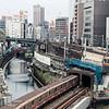 Kyoto Railway