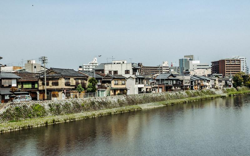 Banks of Kyoto