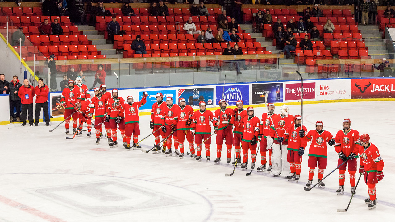December 31, 2016 - Mac's Midget Tournament, Max Bell Centre, Calgary, Alberta - Male Division Semi-Final - Cariboo Cougars vs. Belarus National U17 - Belarus players celebrate after winning the semi-final and advancing to the Mac's Male Division Final/Championship game.