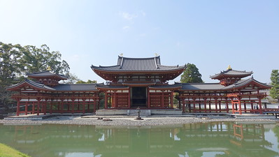 The Phoenix Hall of Byōdō-in Temple, as featured on the 10 Yen coin