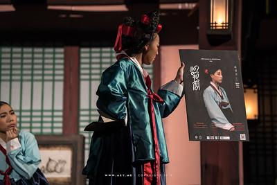 Dae Jang Geum