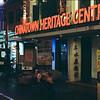 Chinatown Heritage Centre