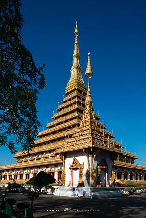 Phra Mahathat Kaen Nakhon, Wat Nong Waeng, Khon Kaen