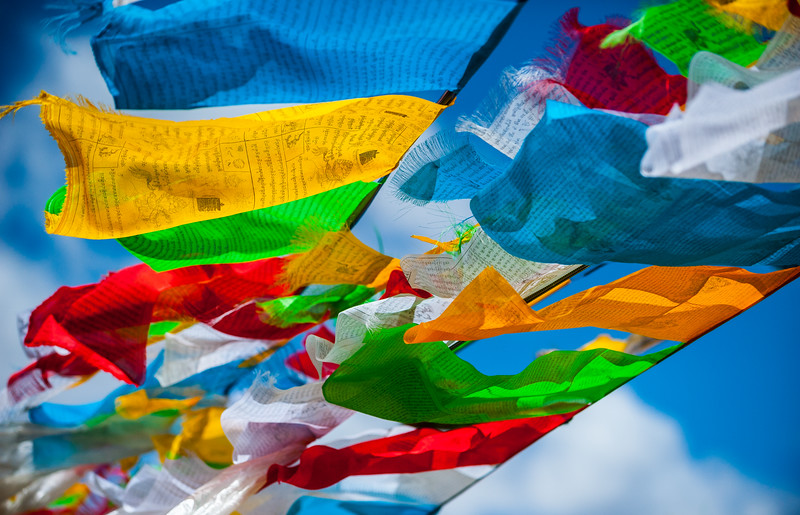 Tibatian Prayer Flags