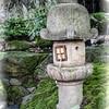 Day 4 May 21 Heian Hotel Garden & Mr. Saito