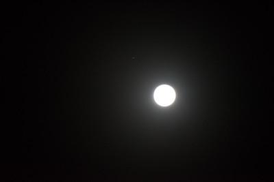 """""""Super"""" Moon"""