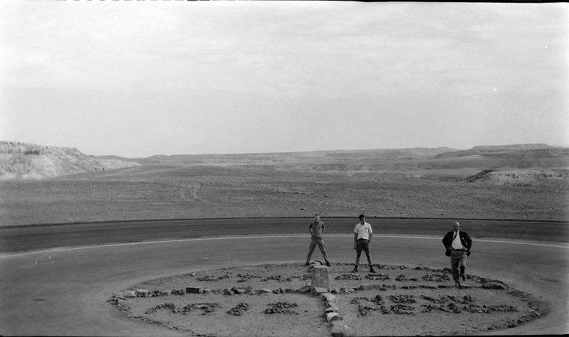 #137 Kenyon-Malcolm-Rowland Stebbins Four Corners Monument Ariz 2 July'62