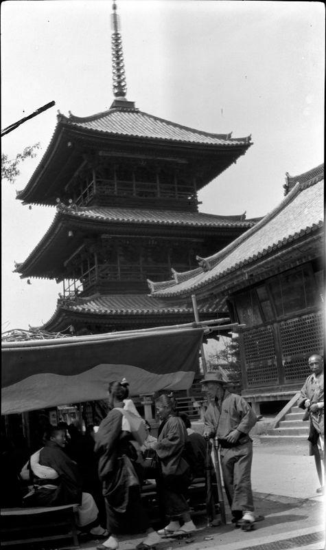 # 74 (Nara) Temple - Japan