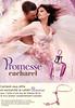 CACHAREL Promesse 2005 France (Marionnaud stores) 'Cacharel vous offre en exclusivité le collier Promesse'