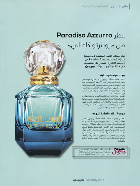 ROBERTO CAVALLI Paradiso Azzurro 2016 United Arab Emirates (advertorial Sayidaty)