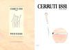 CERRUTI 1881 pour Femme 1995 Spain (recto-verso with scent strip) <br /> 'La nueva fragancia de Nino Cerruti'