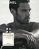 CHANEL Allure Homme Sport Cologne 2016 France 'Boutique en ligne chanel. com'<br /> <br /> MODEL: Adam Crigler (skateboarder, US), PHOTO: Jacob Sutton