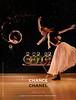 CHANEL Chance Eau Vive 2015 Spain 'El nuevo Eau de Toilette de Chanel'<br /> <br /> MODEL: Rianne van Rompaey; PHOTO: Jean-Paul Goude