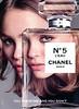CHANEL Nº 5 L'Eau 2017 Saudi Arabia-UAE 'You know me and you don't - CHANEL.COM'