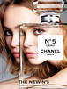 CHANEL Nº 5 L'Eau 2016 Spain  'The new Nº 5 - #YOU KNOW ME AND YOU DONT'
