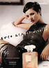CHANEL Coco Mademoiselle 2001 US (Macy's stores) 'Watch out, monsieur'